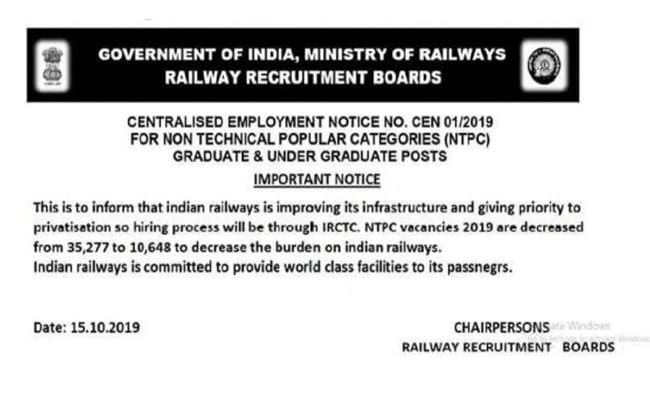 rrb, rrb ntpc, indian railway, IRCTC