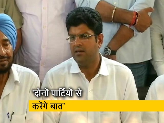 Video : दुष्यंत चौटाला ने  कहा- हम उस पार्टी को समर्थन देंगे जो हमारे एजेंडे को आगे बढ़ाएगी