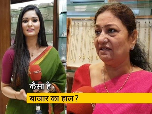 Videos : सिटी सेंटर: धनतेरस पर कैसी है मुंबई के जवेरी बाजार की चमक?