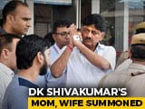 Video : Enforcement Directorate Summons DK Shivakumar's Mother, Wife