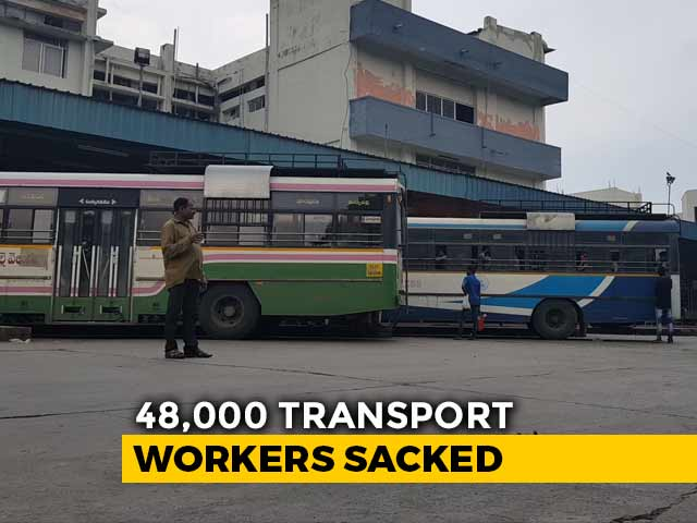 "Video : ""No Salary For Dussehra... Feel Sad"": Sacked Telangana Transport Staff"