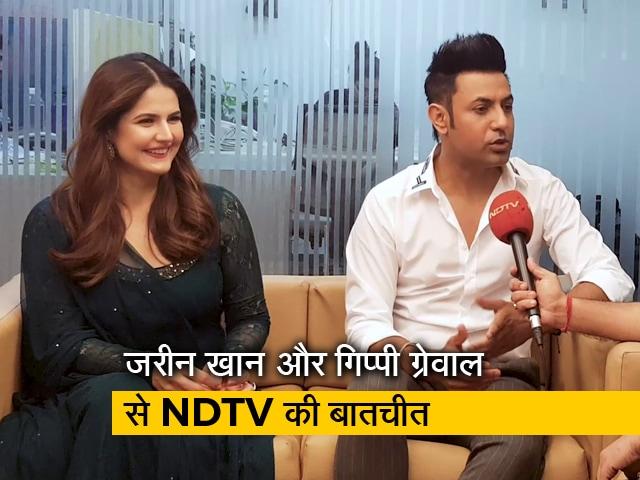Videos : Gippy Grewal और Zareen Khan से NDTV की खास बातचीत