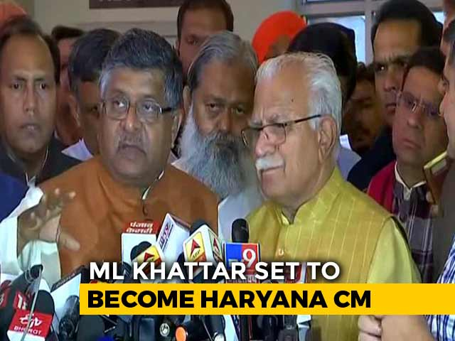 Video : ML Khattar's Oath Tomorrow In Haryana, Dushyant Chautala To Be Deputy
