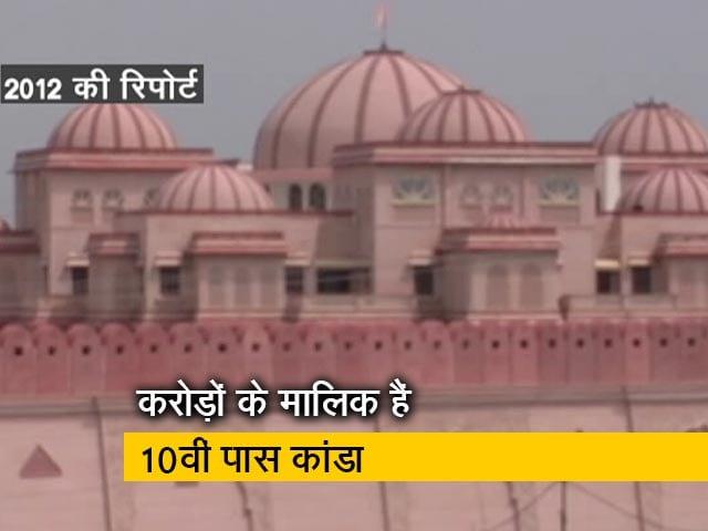 Video : रवीश कुमार का प्राइम टाइम:  किले जैसा है गोपाल कांडा का महल