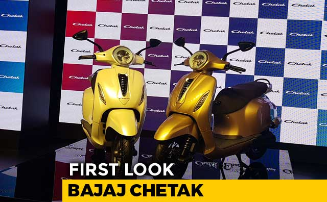 Video : First Look Bajaj Chetak Electric Scooter