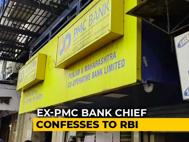 "Video : Suspended PMC Bank Chief Hid Info From RBI Fearing ""Reputational Loss"""