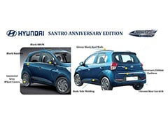 Hyundai Santro Anniversary Edition To Be Launched Soon; Prices To Start At Rs. 5.17 lakh