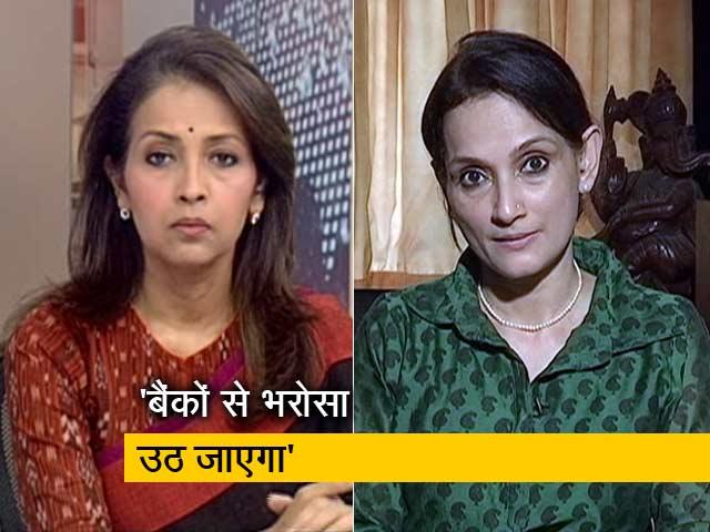 Videos : पिछले 35 सालों से PMC बैंक की कस्टमर हूं, कभी सोचा नहीं था कि घोटाला होगा: राजेश्वरी सचदेव