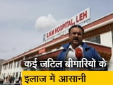 Video : रवीश कुमार का प्राइम टाइम : लोगों की जिंदगी बदलते लद्दाख के फरिश्ते