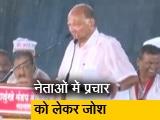 Video : राहुल गांधी ने बच्चों के साथ खेला क्रिकेट, बारिश में शरद पवार ने दिया भाषण
