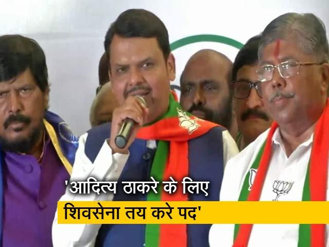 Video : महाराष्ट्र: फडणवीस ने कहा- सीएम पद को लेकर कभी 50-50 फॉर्मूले का वादा नहीं किया
