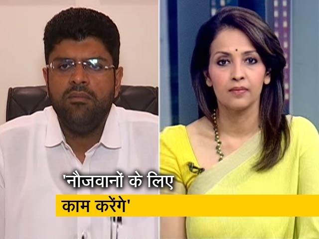 Video : दुष्यंत चौटाला बोले, हरियाणा में डटकर करेंगे BJP का मुकाबला