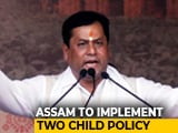 Video : From 2021, No Assam Government Jobs For Those With More Than 2 Children