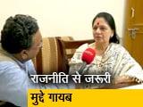Video : पूर्व सीएम भूपेंद्र सिंह हुड्डा की पत्नी की NDTV से खास बातचीत
