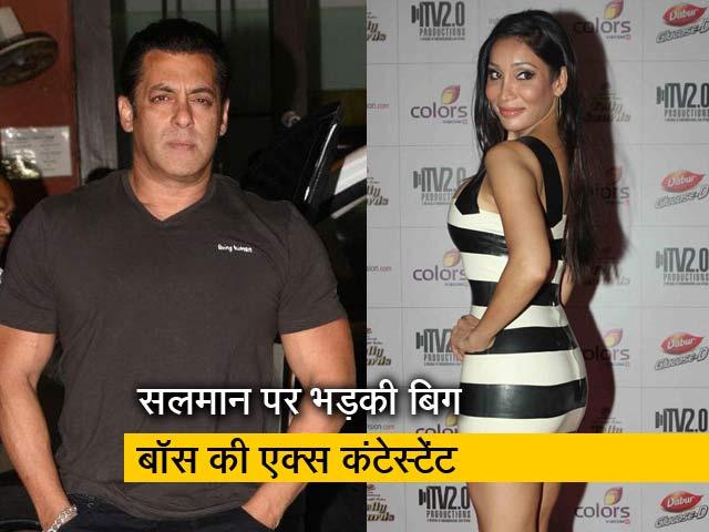 Video : Salman Khan पर भड़की Bigg Boss की एक्स कंटेस्टेंट तो Nach Baliye 9 में हुआ ये हंगामा