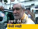 Video : पटना मेडिकल कॉलेज में केंद्रीय मंत्री अश्विनी चौबे के चेहरे पर फेंकी गई स्याही