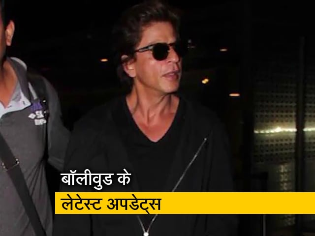 Videos : Shah Rukh Khan ने किसे कहा 'बस करो', तो Anushka Sharma को क्यों आया Ranveer Singh पर 'गुस्सा'