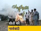 Video : पराली जलाने के मसले पर सरकार-किसान आमने सामने