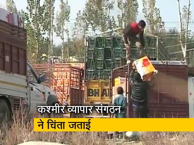 Video : जम्मू-कश्मीर में पाबंदियों की वजह से कारोबार पर असर