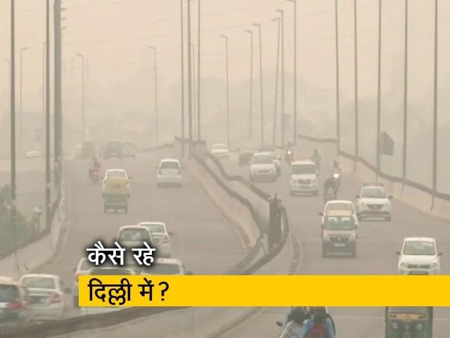 Videos : प्रदूषण से बेहाल दिल्ली के अस्पतालों में बढ़े मरीज