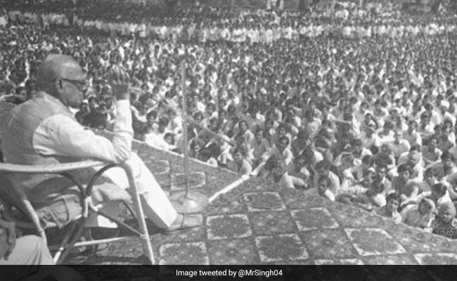 इतिहास में 11 अक्टूबर: इंदिरा गांधी को सत्ता से बेदखल करने वाले जेपी का है आज जन्मदिन