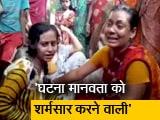 Video : Murshidabad ट्रिपल मर्डर मामले में सियासत तेज, राज्यपाल ने ममता सरकार को घेरा