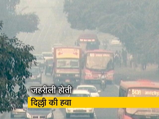 Video : पंजाब की पराली का दिल्ली पर असर