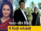Video : इंडिया@9: कितनी फायदेमंद होगी पीएम मोदी और चिनफिंग की मुलाकात?