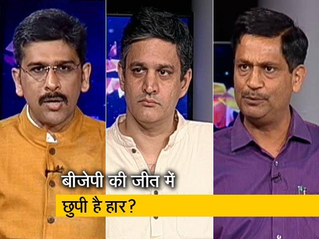Videos : मुकाबला: क्या वाकई बीजेपी को बड़ी जीत मिली है?
