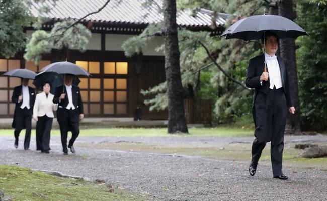 'Banzai!': The Grand Ceremony Proclaiming Japan's New Emperor