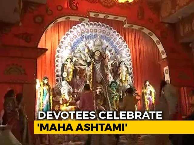 Video : Some Glimpse of Durga Puja Celebration in Delhi