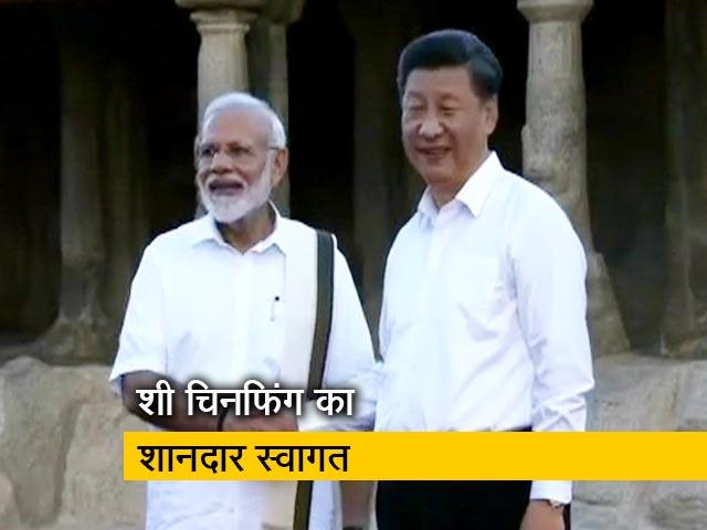 Videos : मोदी-शी बैठक: कई घंटे साथ रहे दोनों नेता, क्या उलझे हुए धागे सुलझेंगे?