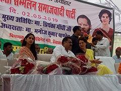 सोनिया गांधी के संसदीय क्षेत्र की कांग्रेस एमएलए क्या बीजेपी में जाने की तैयारी में?