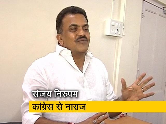 Video : चुनाव से पहले कांग्रेस को बड़ा झटका! पार्टी के लिए प्रचार नहीं करेंगे संजय निरुपम