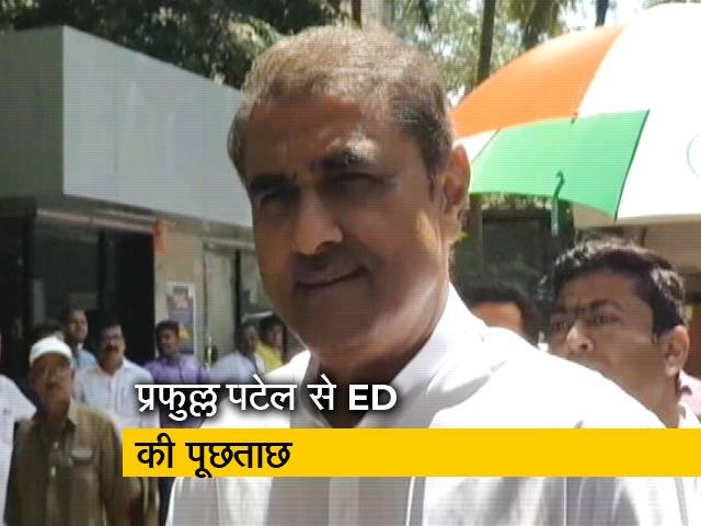 Video : एनसीपी नेता प्रफुल्ल पटेल से प्रवर्तन निदेशालय की पूछताछ