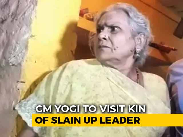 Video : Mother Of Hindu Group Leader Killed In UP Alleges Politician Ordered Hit
