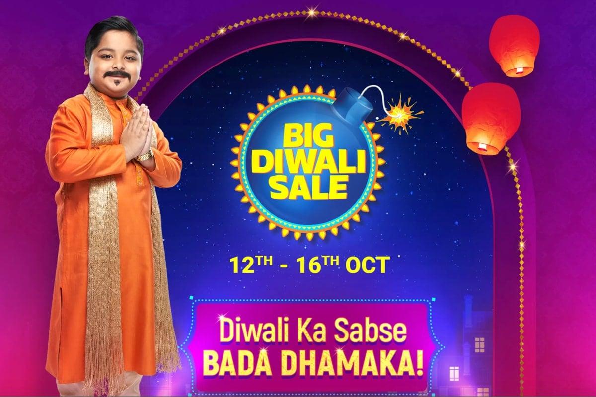 Flipkart Big Diwali Sale 2019: स्मार्टफोन पर मिल रही हैं ये शानदार डील्स