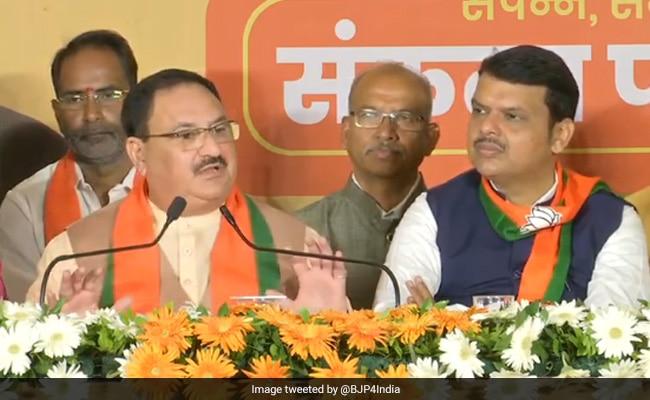 Maharashtra Assembly Election: BJP ने जारी किया घोषणा पत्र, वीर सावरकर को भारत रत्न दिलाने का किया वादा