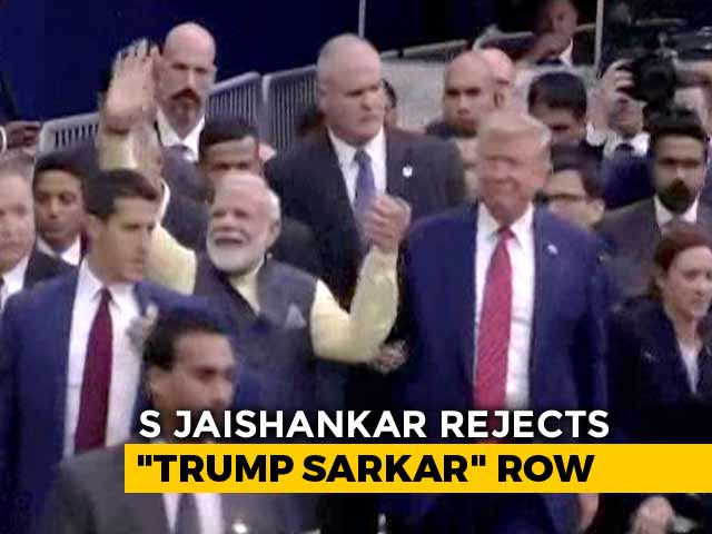 "Video : ""Look Carefully At What PM Said"": S Jaishankar Rejects ""Trump <i>Sarkar</i>"" Row"