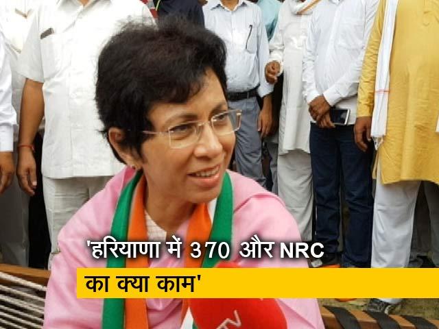Videos : 370 को लेकर पीएम की चुनौती पर बोलीं कांग्रेस नेत्री कुमारी शैलजा