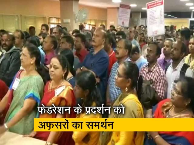 Videos : रवीश कुमार का प्राइम टाइम : बैंकों के विलय के विरोध में 24 घंटे की हड़ताल