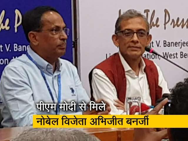 Videos : रवीश कुमार का प्राइम टाइम : बैंको का संकट चिंता का विषय - अभिजीत बनर्जी