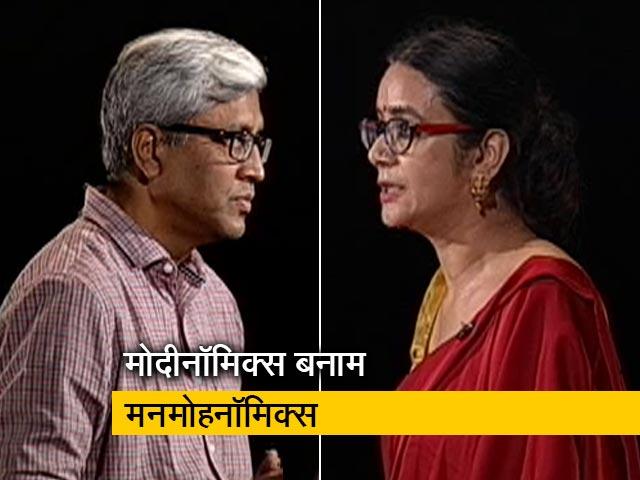 Videos : पॉलिटिक्स का चैंपियन कौन? :  अर्थव्यवस्था में कौन बेहतर, मोदी या मनमोहन?