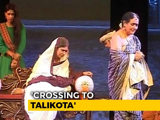 Video : Last Play Written By Girish Karnad Staged In Bengaluru