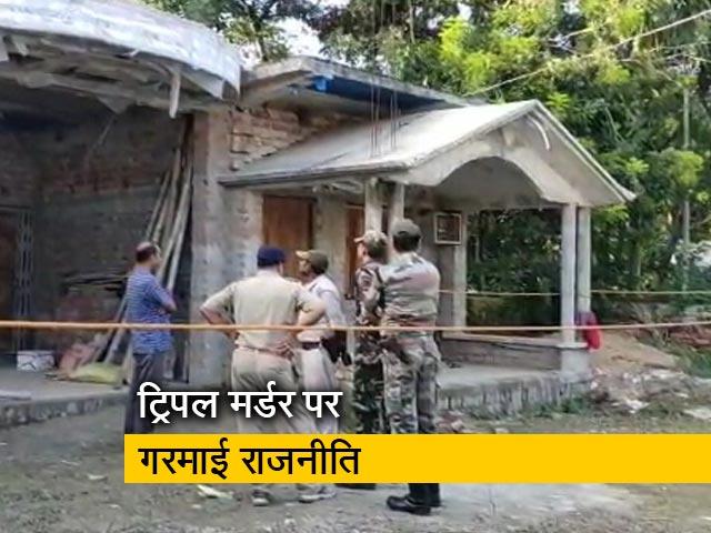 Video : पश्चिम बंगाल के मुर्शिदाबाद में टीचर, गर्भवती पत्नी और बेटे की हत्या
