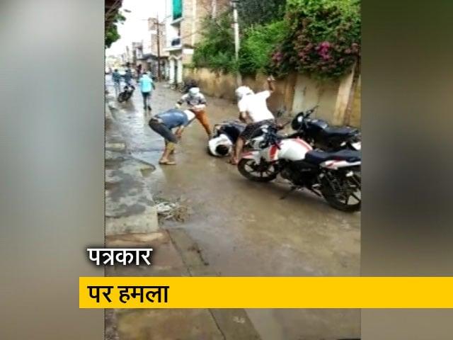 Videos : मध्य प्रदेश के भिंड जिले में नकाबपोश बदमाशों ने पत्रकार को जमकर पीटा