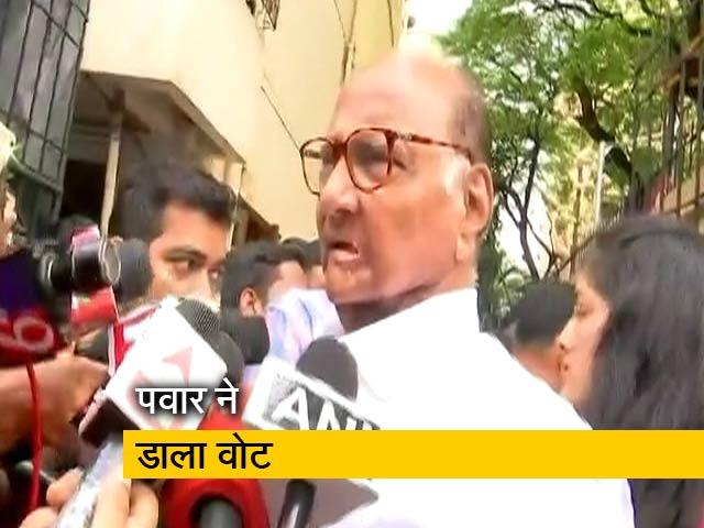 Video : Maharashtra Election 2019: एनसीपी प्रमुख शरद पवार ने डाला वोट