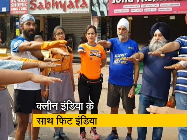 Videos : सफाई के प्रति जागरुकता फैलाने चंडीगढ़ पहुंची 'प्लॉगर्स ऑफ इंडिया' की टीम