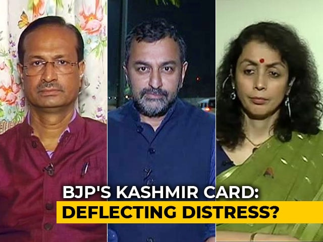 Kashmir In Kolhapur: BJP's Poll Gambit