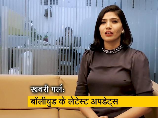 Videos : Sara Ali Khan ने पापा Saif Ali Khan और Kareena Kapoor की शादी को लेकर खोला ये राज